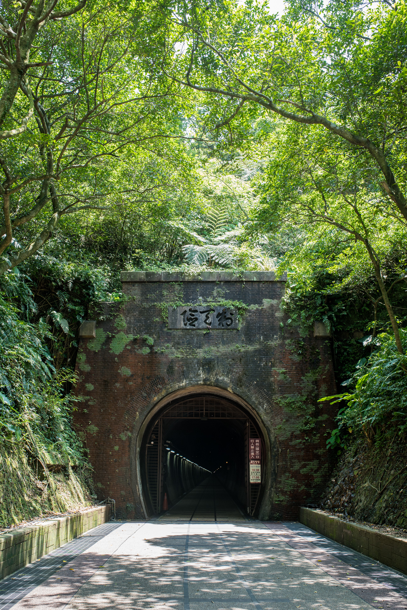 Caoling old tunnel